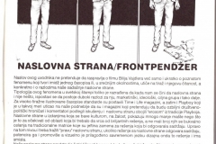 Beorama-1995_003