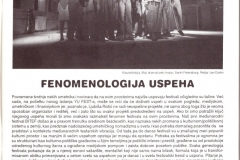 Beorama-1995_004