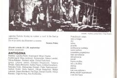 Beorama-1995_009