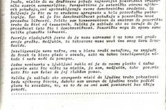 Bitef-V-1971_006