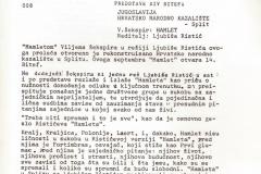 Bitef-XIV-1980_003