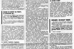 OPOKRET-001188-D_SCEKIC-GRAD_TEATAR_BUDVA