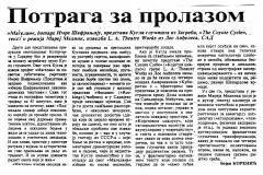 OSLOBODJENJE-150788-KOTORART_U_SARAJEVU