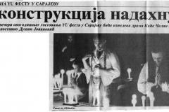 OSLOBODJENJE-180888-YU_FEST_U_SARAJEVU-HEIMAT-1-2