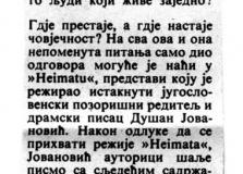 OSLOBODJENJE-180888-YU_FEST_U_SARAJEVU-HEIMAT-2-2