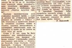 POLITIKA-091288-NEDELJA_LJUDSKIH_PRAVA
