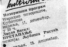 POLITIKA-111288-SUBOTICKO_NP_U_SKC