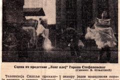 POLITIKA-270788-LONG_PLEJ_NADA_KOKOTOVIC_GORAN_STEFANOVSKI