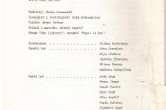 Sterijino-pozorje-1976_03