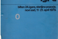 Sterijino pozorje 1979