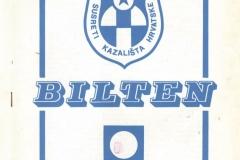 Susreti kazalista Hrvatske 1978