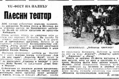 VNOVOSTI-230787-YU_FEST_NA_PALICU