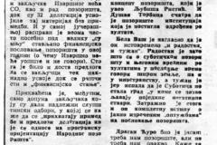 VNOVOSTI-231287-RASPRAVA_U_SUBOTICKOJ_SO_O_NP