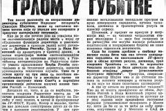 VNOVOSTI-240987-O_SUBOTICKOM_NP