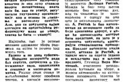 VNOVOSTI-260287-SUBOTICKO_NPOZORISTE