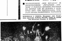 VNOVOSTI-260887-YU_FEST_U_BEOGRADU