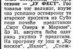 VNOVOSTI-260887-YU_FEST_U_MOSTARU