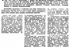 VNOVOSTI-271187-SEKCIJA_ZA_KULTURU_O_SU_NP