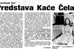 VJESNIK-180786-SEKSPIR_FEST_NA_PALICU