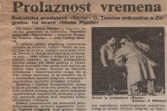 VJESNIK-ZAGREB-_270386_KRITIKA_SIPTAR_LJUBISA_RISTIC_DRAGAN_TOMIC